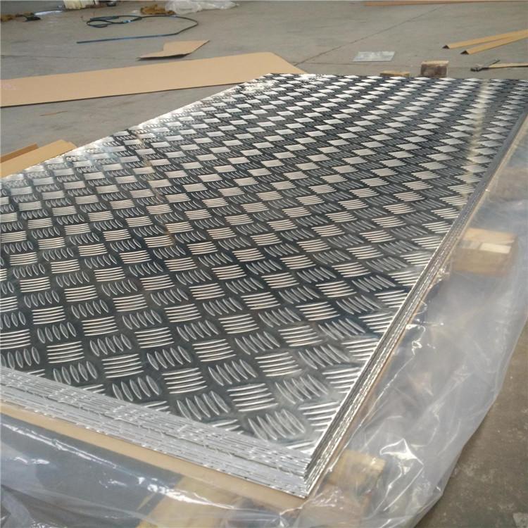 五条筋花纹铝板,请到济南明湖铝业有限公司.