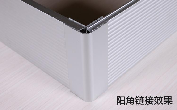 可定制木纹拉丝铝合金橱柜踢脚线 踢脚板