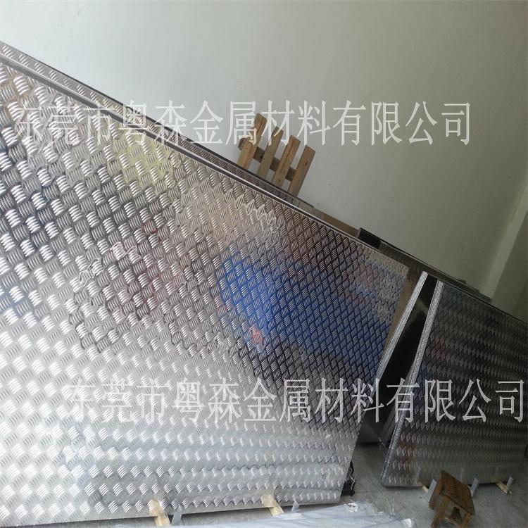促销1060小五条筋花纹铝板 装饰用花纹铝板