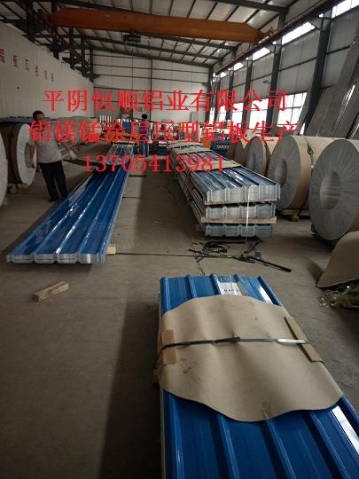 840型海蓝色涂层压型铝板生产1.jpg