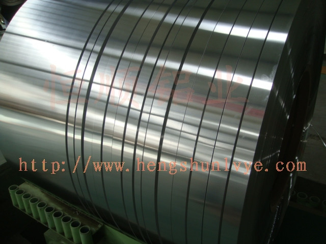 铝卷带生产1.jpg