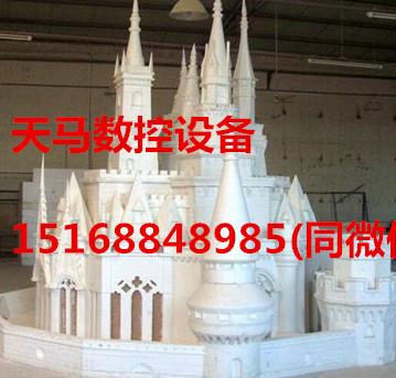 山东立体模具雕刻机生产厂家