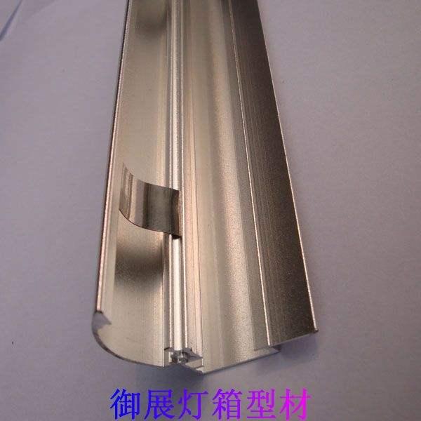 专供led灯箱铝材 电子灯箱铝边框 展板边框