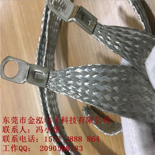 厂家供应铝编织带,硅碳棒连接线,铝编织线