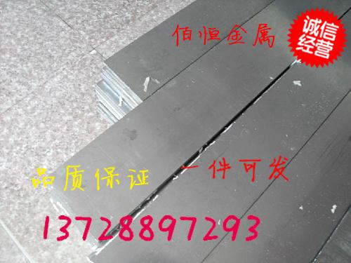 现货供应6061-T6铝排 1070铝排 导电铝排