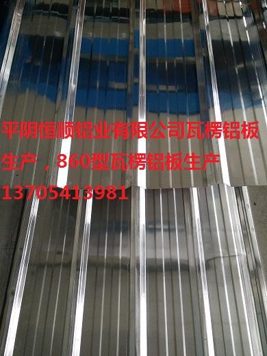 IMG20141124143416.jpg
