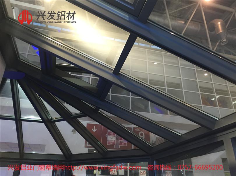 广东兴发铝材断桥隔热铝阳光房