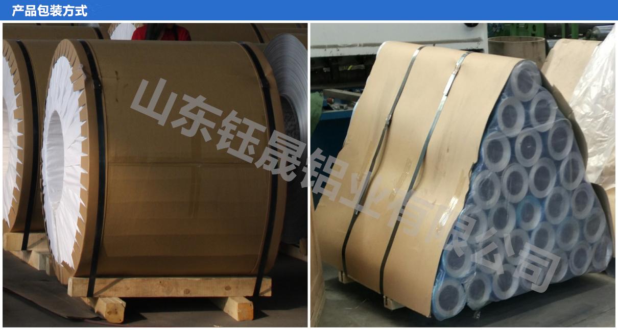 济南供应0.9mm电厂保温铝皮一米价格是多少