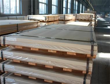 3005拉伸铝板生产厂家一米价格