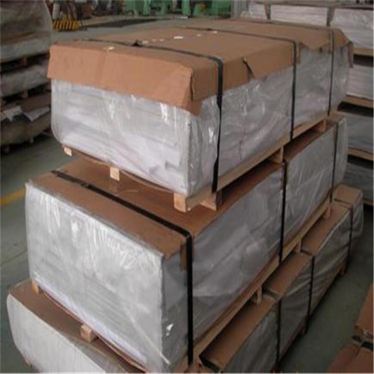 lc4铝板_高强度铝合金 LC4铝板放心选购_超厚铝板-上海誉诚金属制品厂