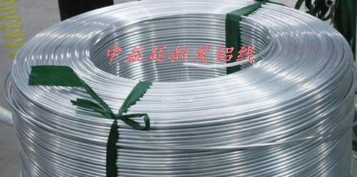 批发2A14 质优价廉高耐磨合金铝带