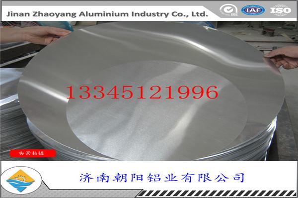 做炊具用的铝圆片