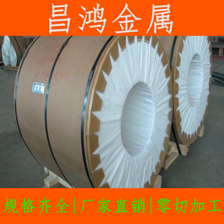 专业供应 1060铝带 合金铝带 铝卷 可定制
