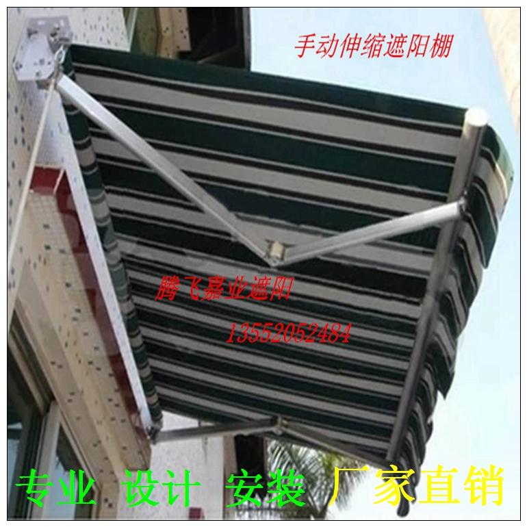 名豪A-03阳台遮雨棚遮阳棚伸缩曲臂棚厂家