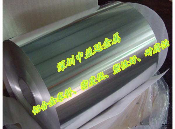西南铝5754铝合金 5754铝棒价格