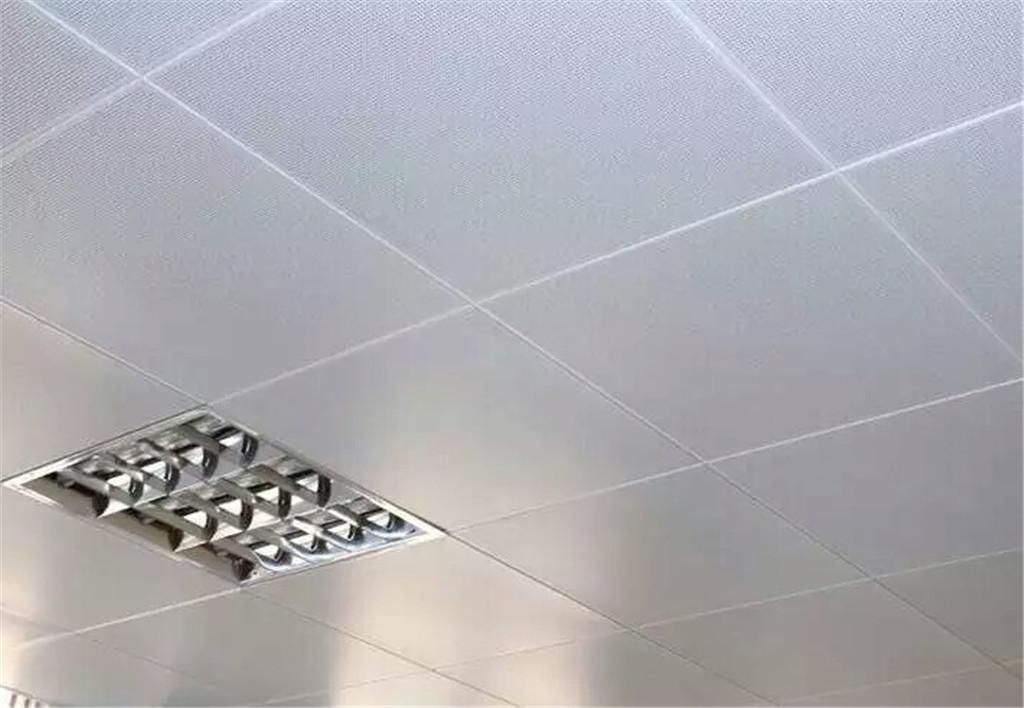 集成吊顶铝扣板 天花装饰建材