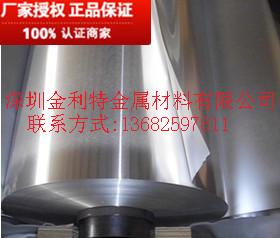 纯铝带合金铝带,1100氧化铝带