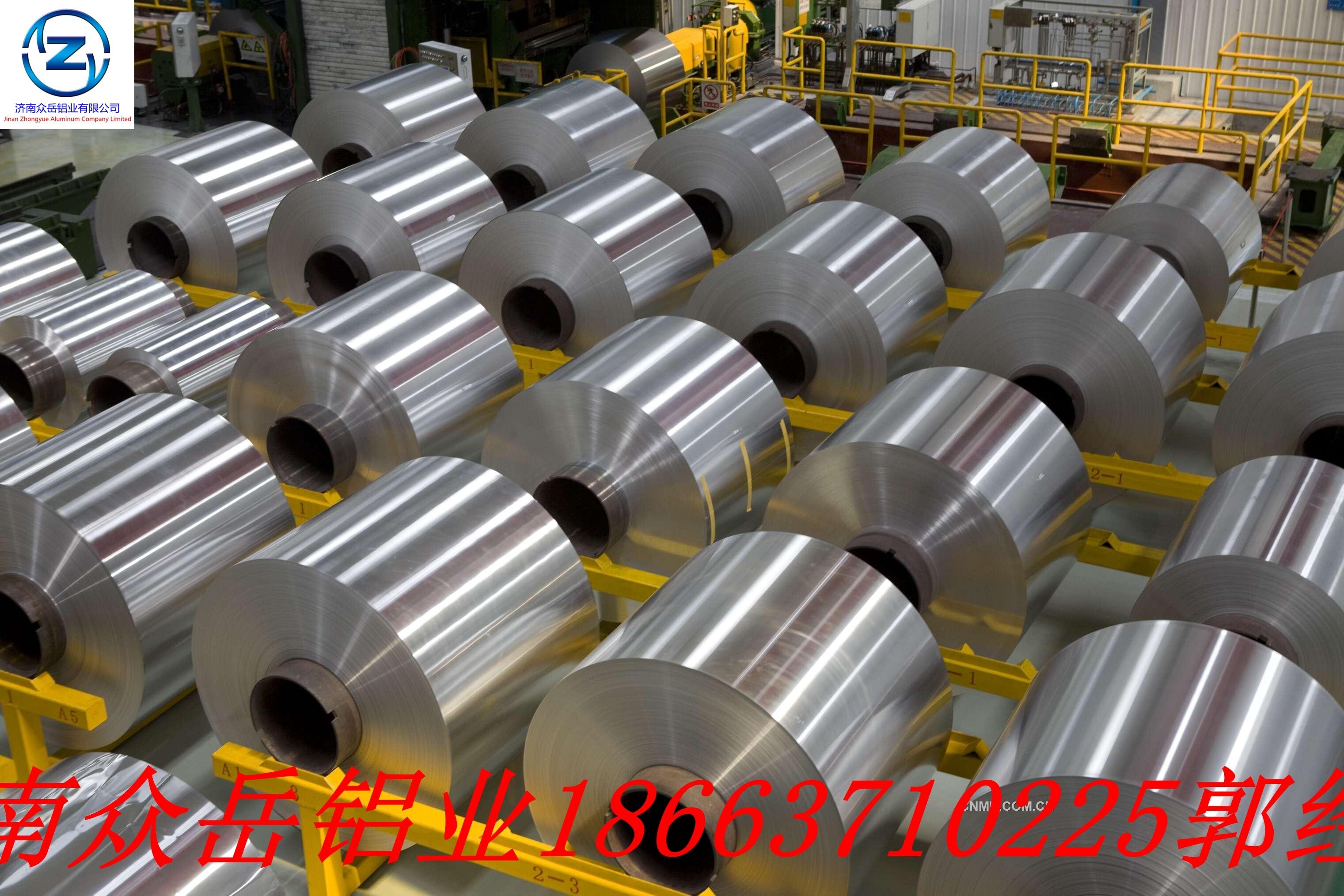 2, 铝箔是由《纯铝和铝镁锌铜合金, 属于超 硬铝合金》1060 8011适用