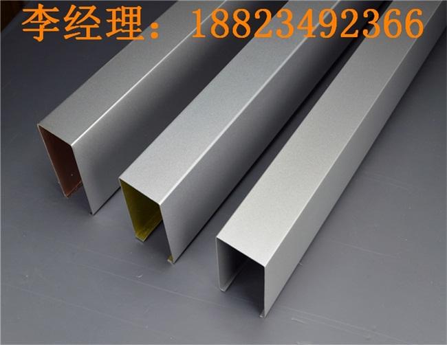 U槽铝方通或喷漆铝方通 (1).jpg