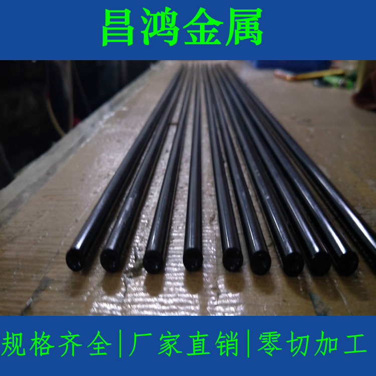 销6063阳极硬质氧化铝管彩色阳极氧化