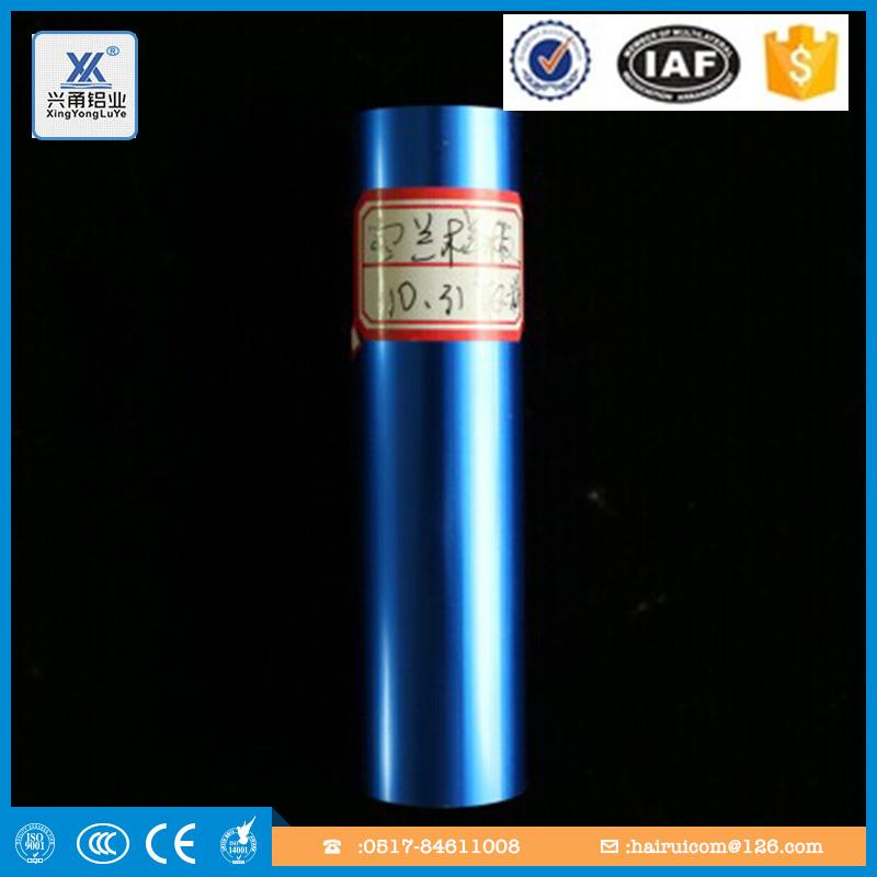 仿钢宝蓝氧化铝管Imitation steel sapphire aluminum oxide tube01.JPG