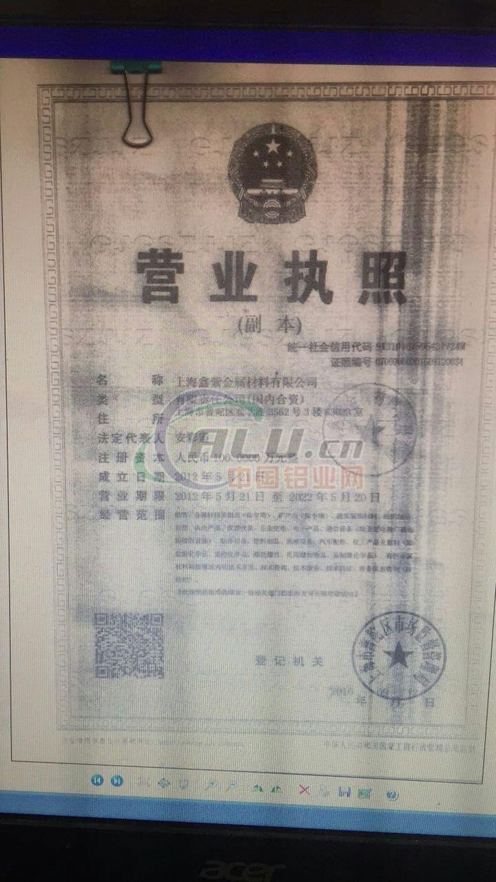 淄博明悦铝业有限公司