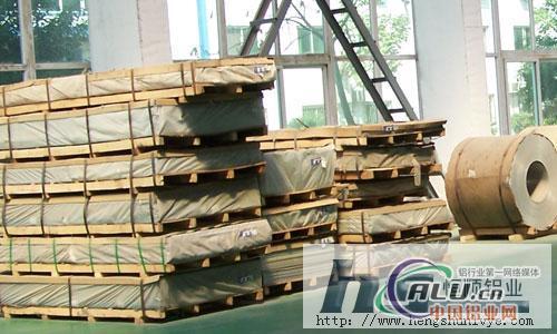 热轧拉伸合金铝板生产,山东合金铝板,拉伸合金铝板生产,505260613003