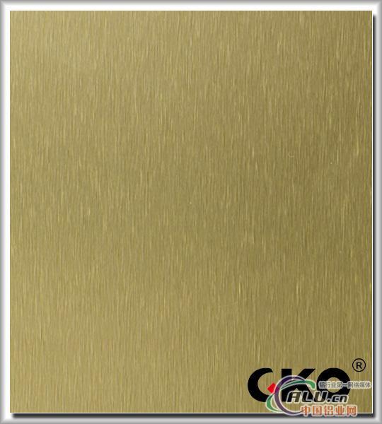 浙江巨科装饰材料有限公司系巨科集团全资组建的专业铝合金产品深加工企业,座落在浙江省台州市,毗邻 104 国道和甬、台、温高速公路,距离海门港 7 公里 ,离黄岩机场 3 公里 ,交通十分便利。浙江巨科装饰材料是一家专业开发、生产和销售装饰铝箔的企业。公司已通过 ISO9001 国际质量体系认证,拥有一流的产品研发人员,产品质量水平达到国内高端水平,出口国际市场,销往印度、韩国、中东、东南亚等国家和地区。公司先后引进了欧洲先进的金属表面加工设备和整套 1700mm 意大利进口设备,公司主要生产拉丝铝、铝蜂窝