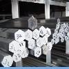 济南正成铝业供应铝棒