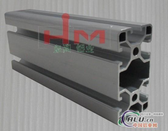 工业铝型材4080C,铝型材配件,工作台,流水线型材,防静电工作台制作加工