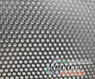 供应冲孔铝板