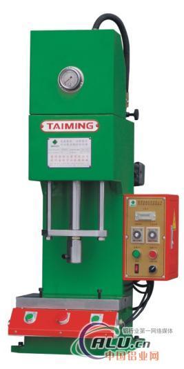 供应台式液压机,小型单柱液压机-液压拉伸机-中国铝业图片