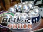 现低价销售大量铝球,欢迎前来咨询~~