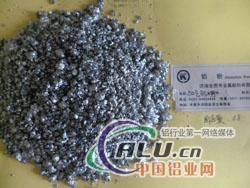 供应加气砖用水分散铝粉膏/加气粉GLS-70