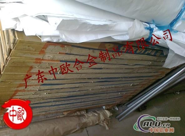 5052铝带,广州7075铝带,1100铝带,1060铝卷带
