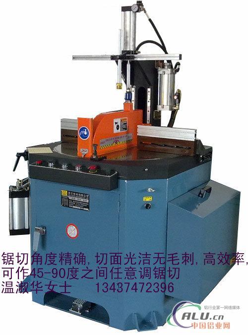 圆盘切角机角度切割机铝型材切割机