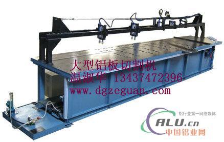 大型铝板切割机铝板开料机铝板下料机