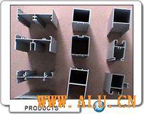 Aluminium window profiles