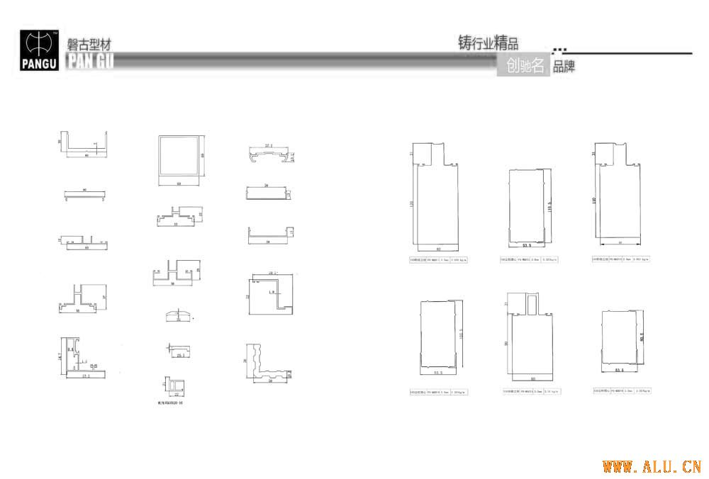 PG100,120,140,150 series curtain wall profiles map