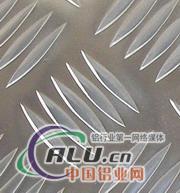 1060花纹铝板