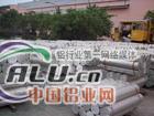 【专营铝合金】2A10铝合金圆棒,2A10铝合金卷材,2A10铝合金厂家大量销售