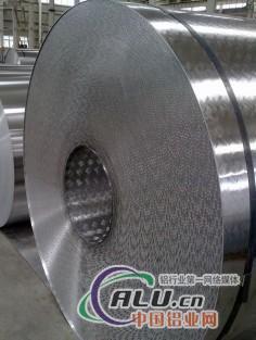 纯铝花纹板  厂家直销 质量优良