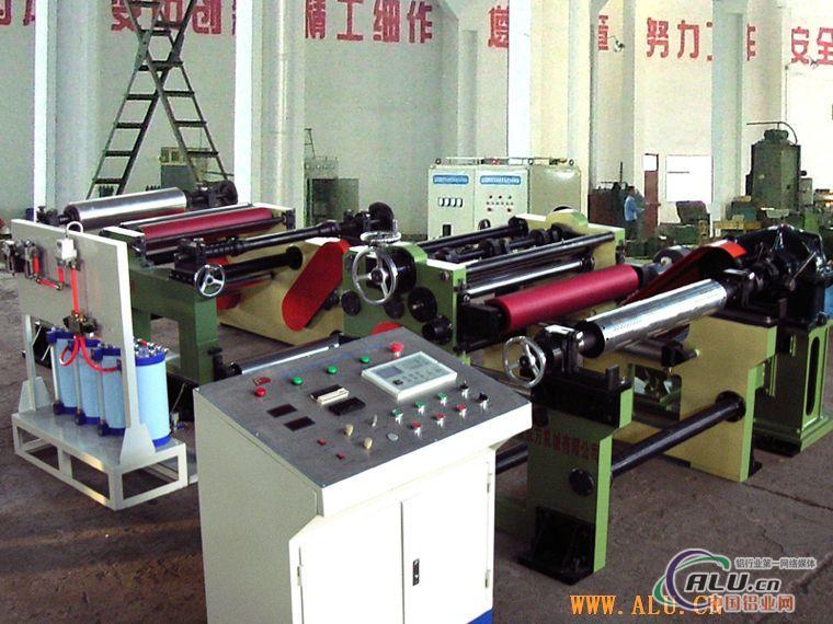供应LHJ850型合卷机