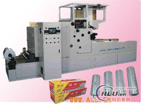 供应JLJQ650型家用箔卷切机