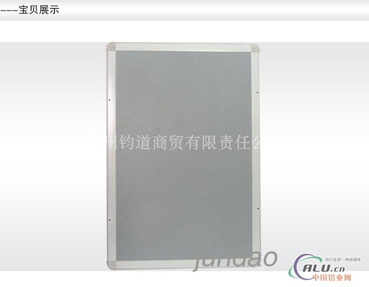供应铝型材边框 铝型材广告边框