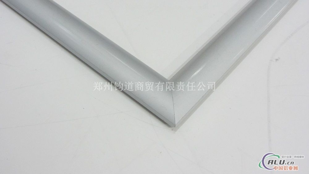 供应电铝型材展板边框