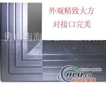 电子显示屏边框铝材飞玛仕