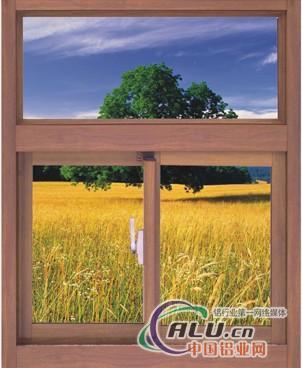 门窗铝材  卷闸门铝材