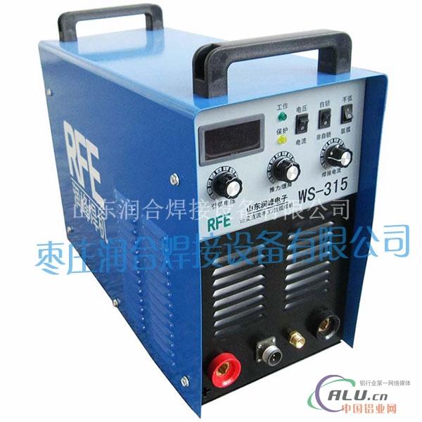 ws-315逆变直流手工/氩弧焊机