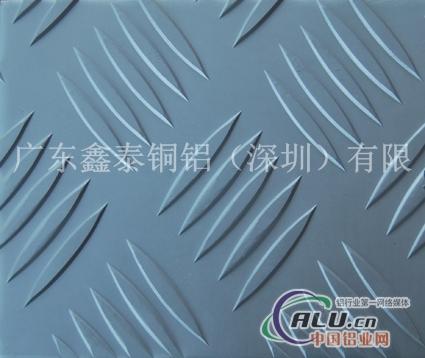 德国5083花纹铝板 压花铝板厂家